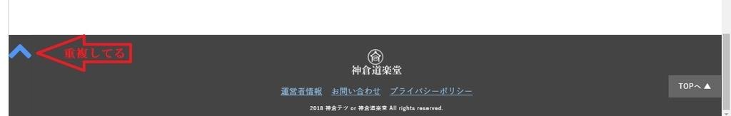 f:id:kamikura102:20181204135619j:plain