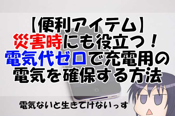 f:id:kamikura102:20181205104252j:plain