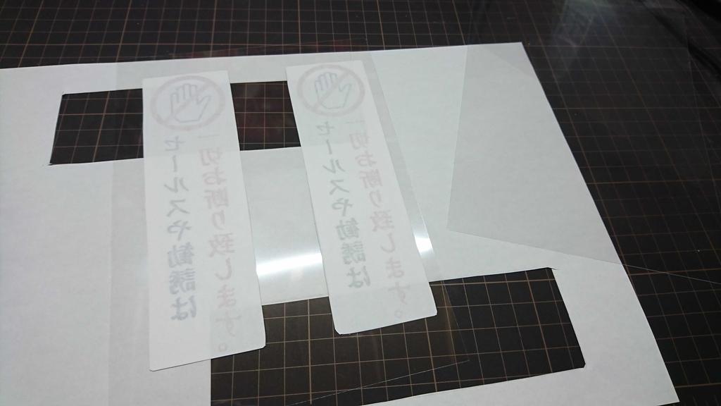 f:id:kamikura102:20181212164410j:plain