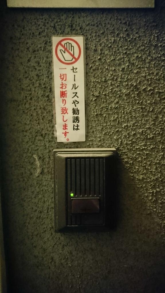 f:id:kamikura102:20181212164628j:plain