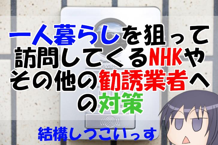 f:id:kamikura102:20181212170934j:plain