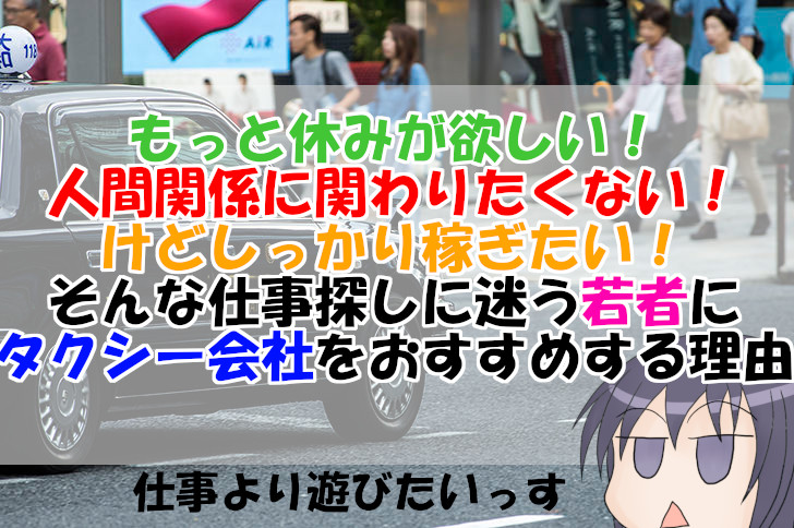 f:id:kamikura102:20181218222034j:plain