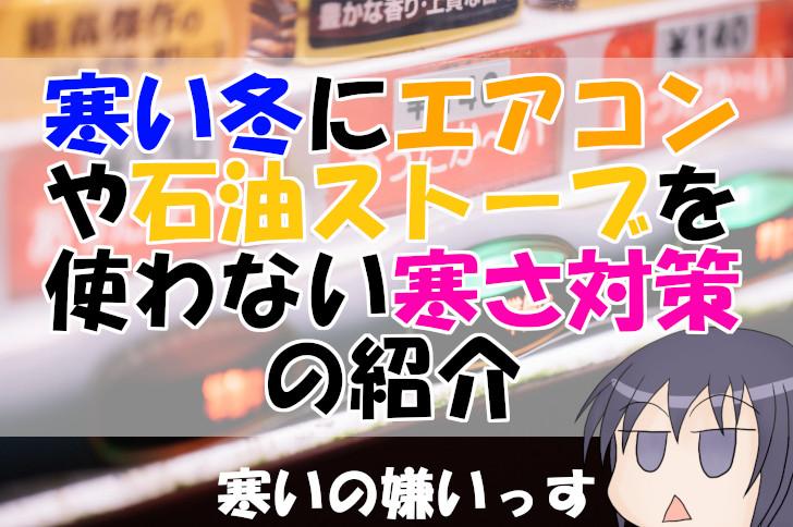 f:id:kamikura102:20181230152758j:plain