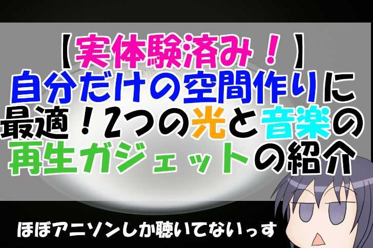 f:id:kamikura102:20190107132051j:plain