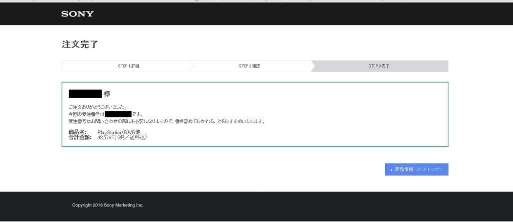 f:id:kamikura102:20190126144913j:plain