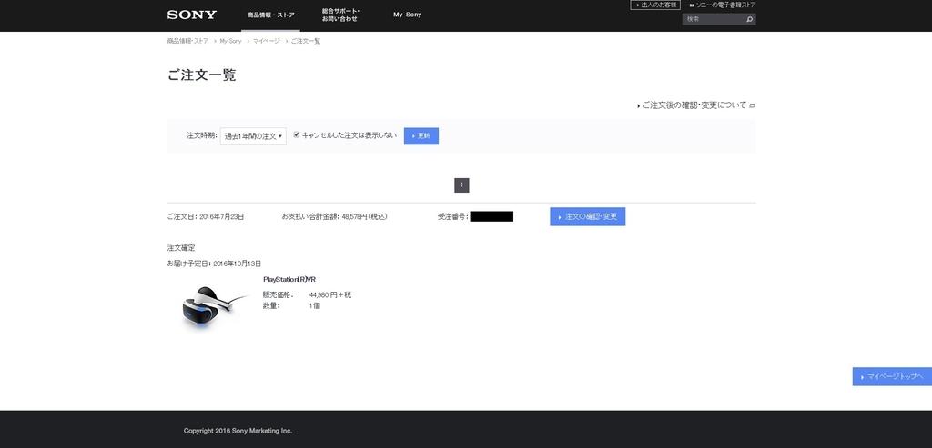 f:id:kamikura102:20190126145023j:plain