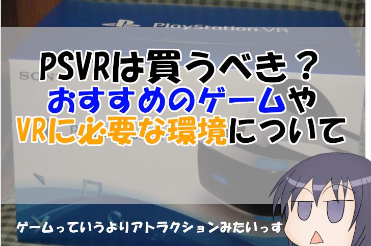 f:id:kamikura102:20190127104915j:plain