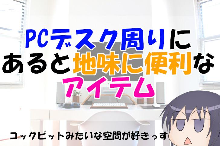 f:id:kamikura102:20190212145910j:plain