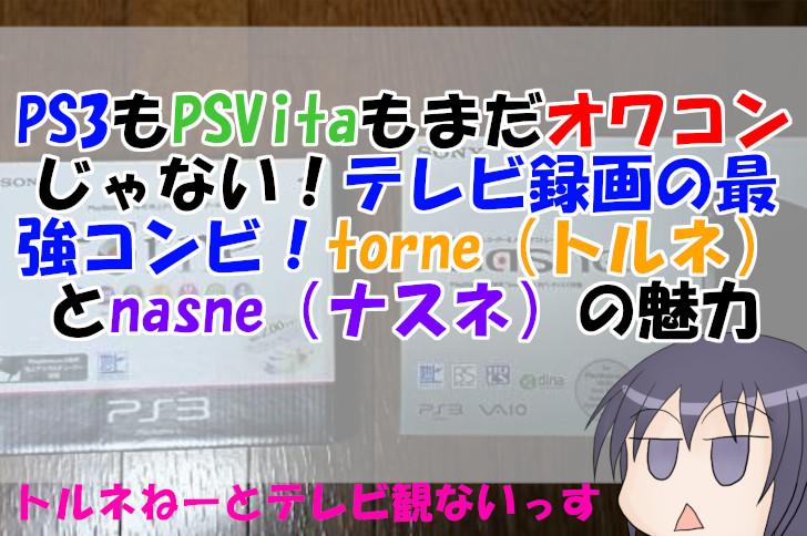 f:id:kamikura102:20190419000151j:plain