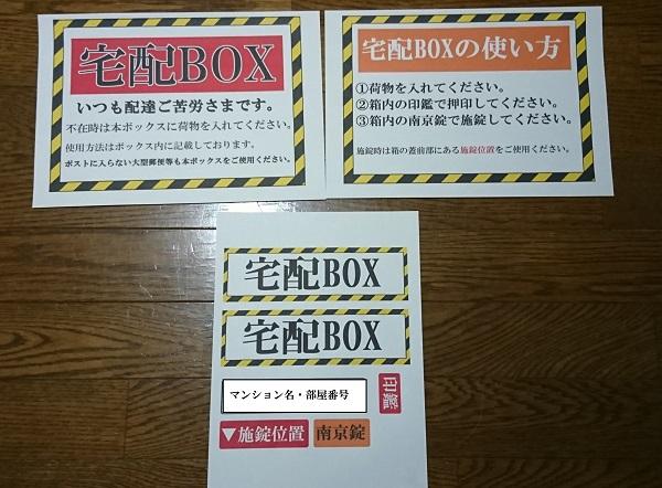 f:id:kamikura102:20190421224252j:plain