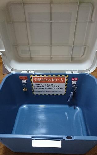f:id:kamikura102:20190423202414j:plain