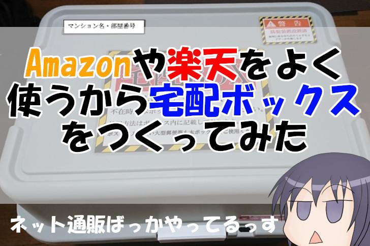 f:id:kamikura102:20190423212754j:plain