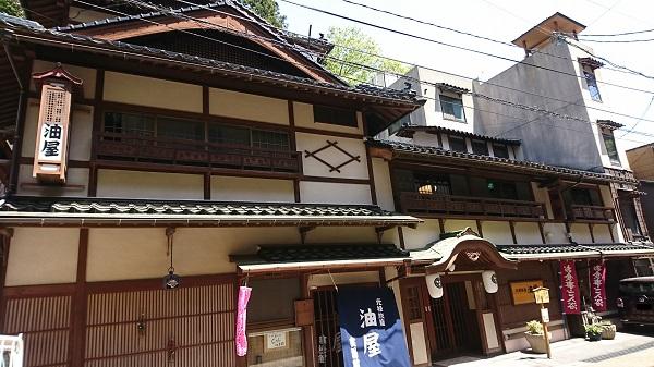 f:id:kamikura102:20190511213628j:plain