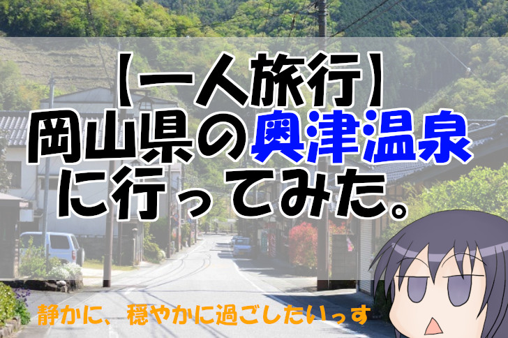 f:id:kamikura102:20190519084346j:plain
