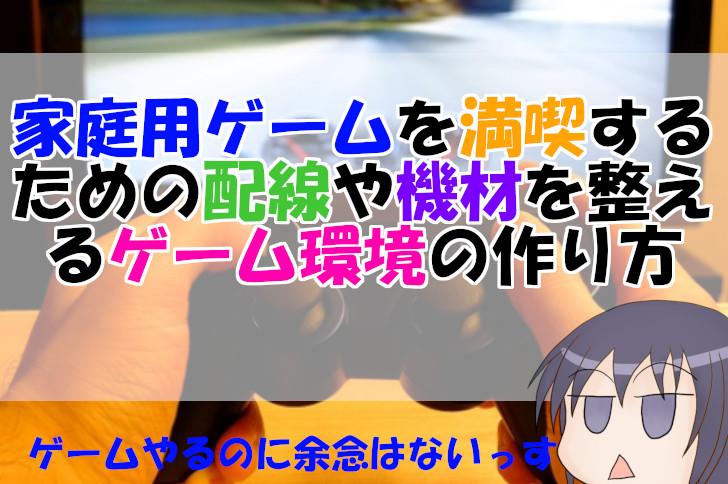 f:id:kamikura102:20190604171647j:plain