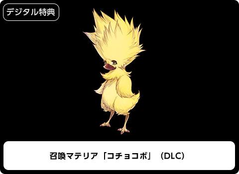 f:id:kamikura102:20190614102107j:plain