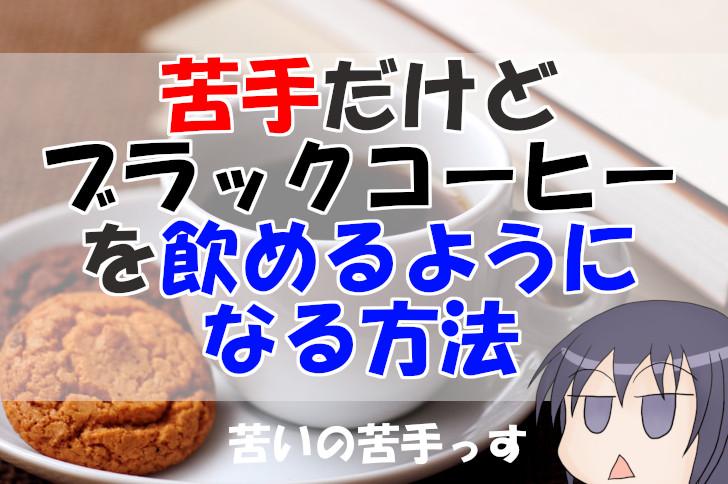 f:id:kamikura102:20190628185739j:plain