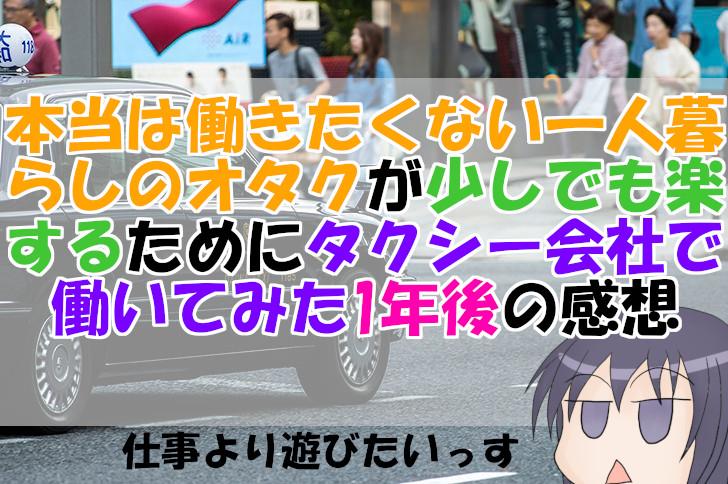 f:id:kamikura102:20190703164715j:plain