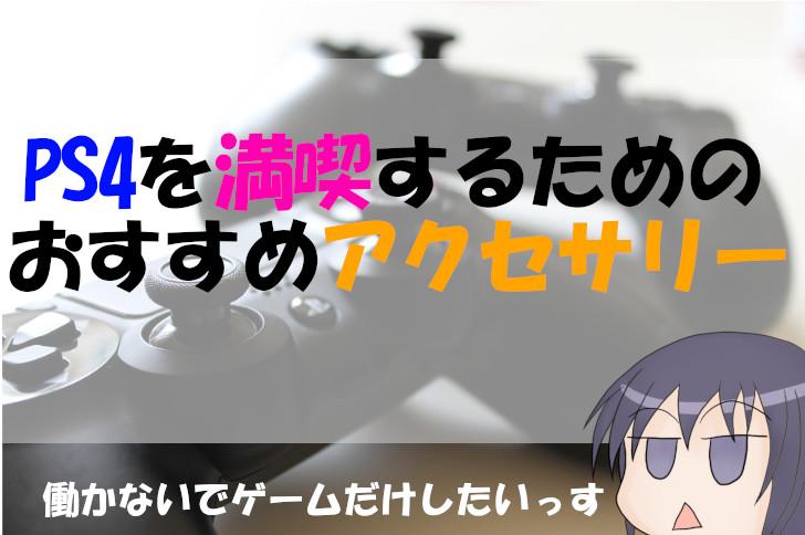 f:id:kamikura102:20190802121856j:plain