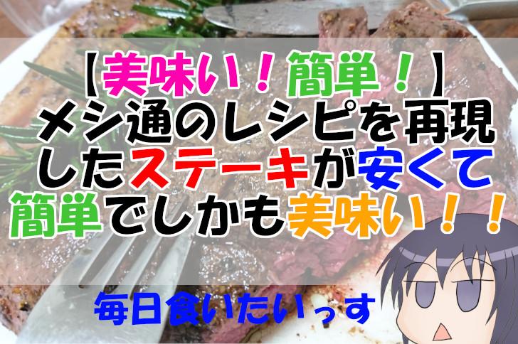 f:id:kamikura102:20190809161556j:plain