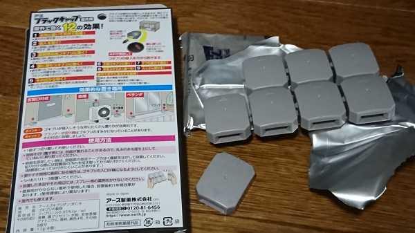 f:id:kamikura102:20190901082203j:plain