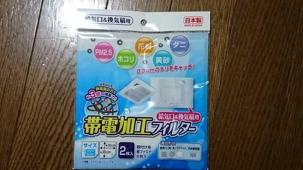 f:id:kamikura102:20190901092650j:plain