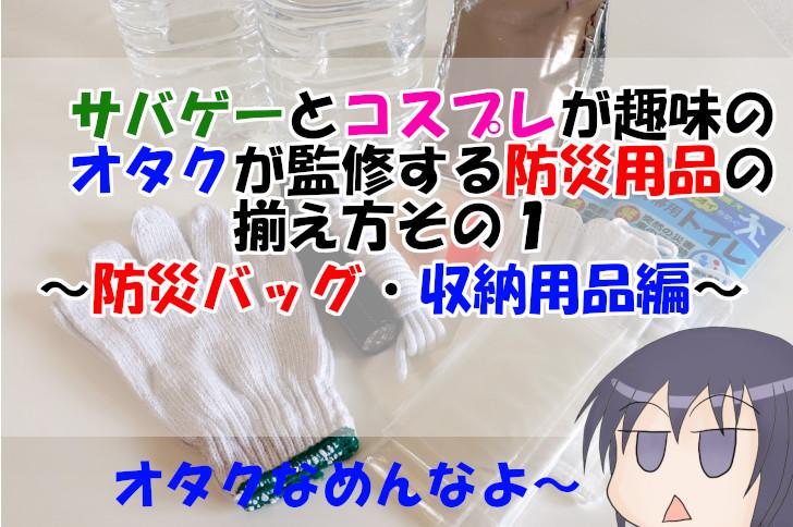 f:id:kamikura102:20190924123908j:plain