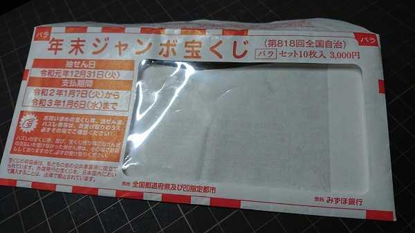f:id:kamikura102:20191214225653j:plain
