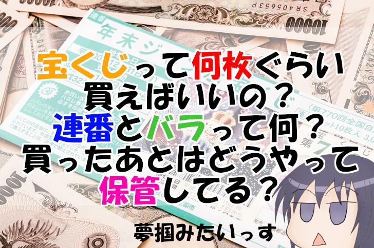 f:id:kamikura102:20191214230401j:plain