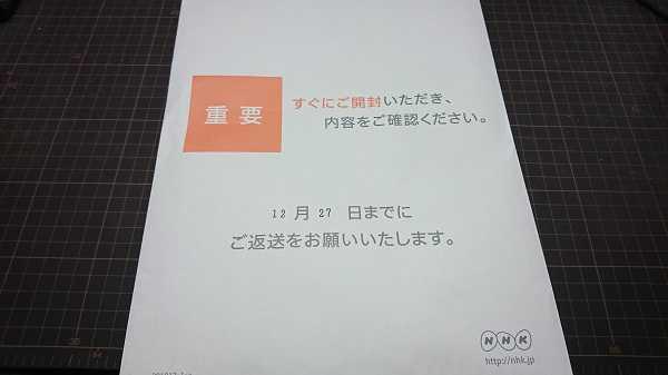 f:id:kamikura102:20191217102025j:plain