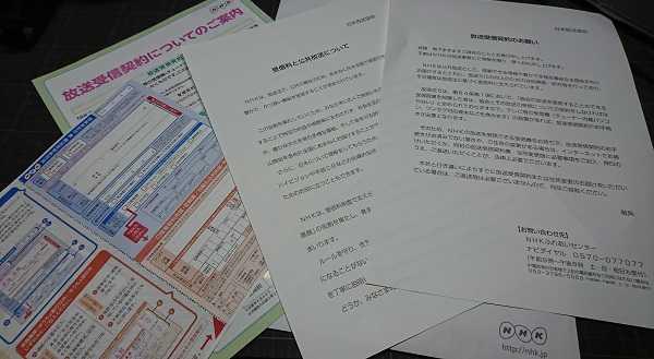 f:id:kamikura102:20191217102145j:plain