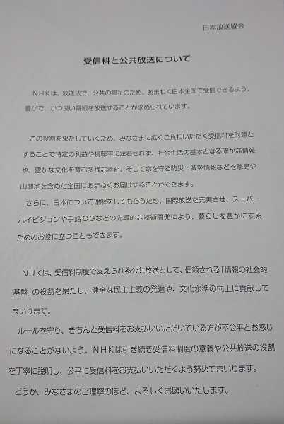 f:id:kamikura102:20191217102320j:plain