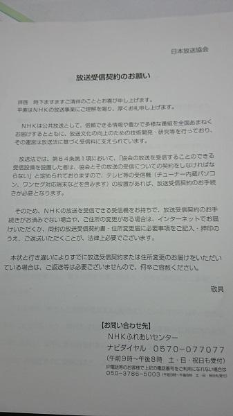 f:id:kamikura102:20191217102528j:plain