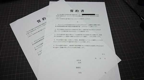 f:id:kamikura102:20191217103638j:plain