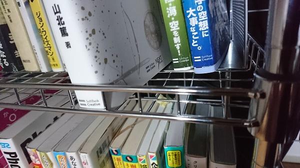 f:id:kamikura102:20200110104057j:plain