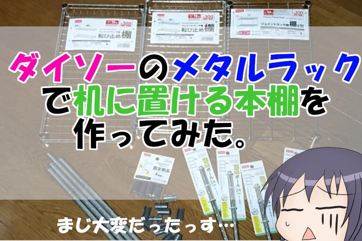 f:id:kamikura102:20200110122945j:plain