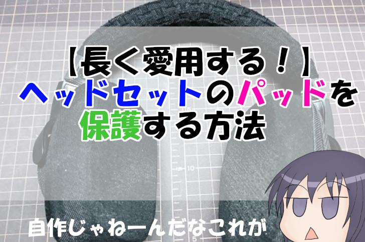 f:id:kamikura102:20200118151231j:plain