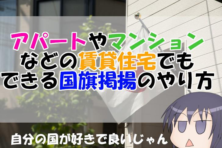 f:id:kamikura102:20200325152444j:plain