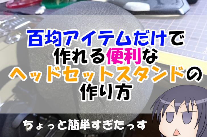 f:id:kamikura102:20200416090923j:plain