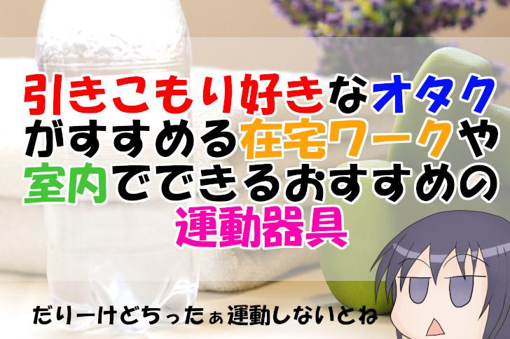f:id:kamikura102:20200521090718j:plain