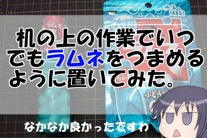 f:id:kamikura102:20200730174643j:plain