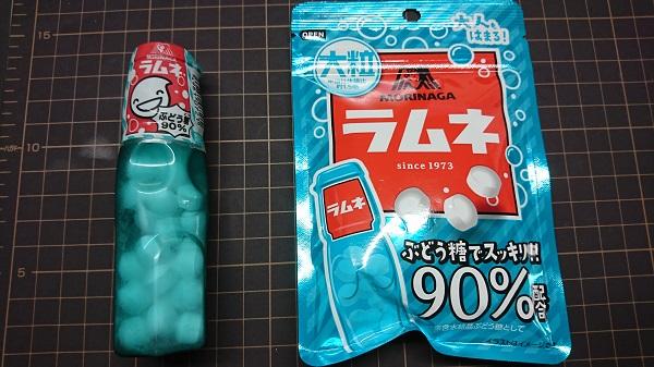 f:id:kamikura102:20200730174711j:plain