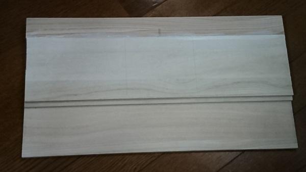 f:id:kamikura102:20201216152922j:plain