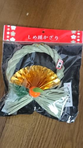 f:id:kamikura102:20201216160009j:plain