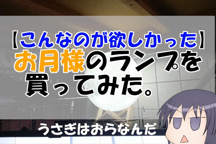 f:id:kamikura102:20210107195729j:plain