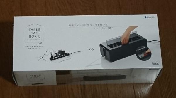 f:id:kamikura102:20210310202409j:plain