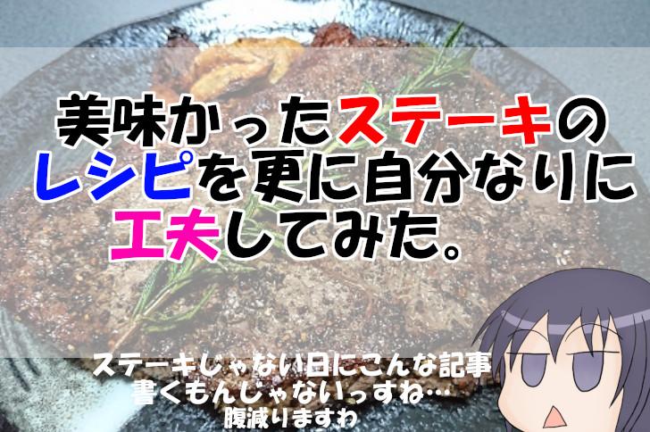 f:id:kamikura102:20210729110343j:plain