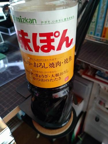 f:id:kamikura102:20210920081747j:plain