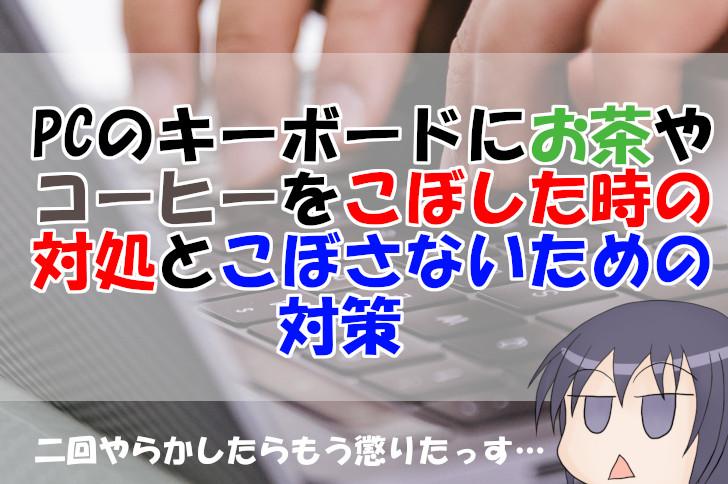 f:id:kamikura102:20210920084540j:plain
