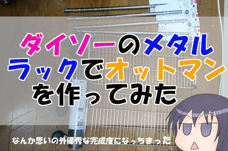 f:id:kamikura102:20210921050909j:plain